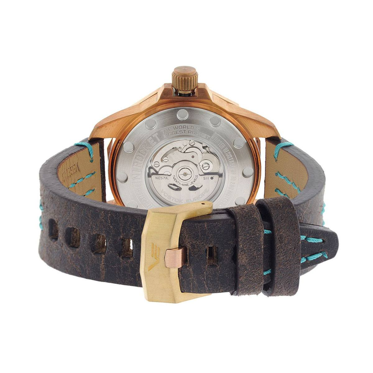 Часовник Vostok Europe NE57-225O566