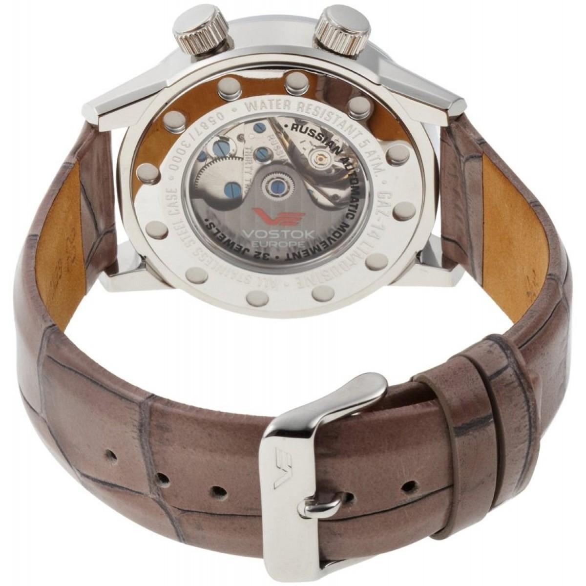 Часовник Vostok Europe 2426-5601058