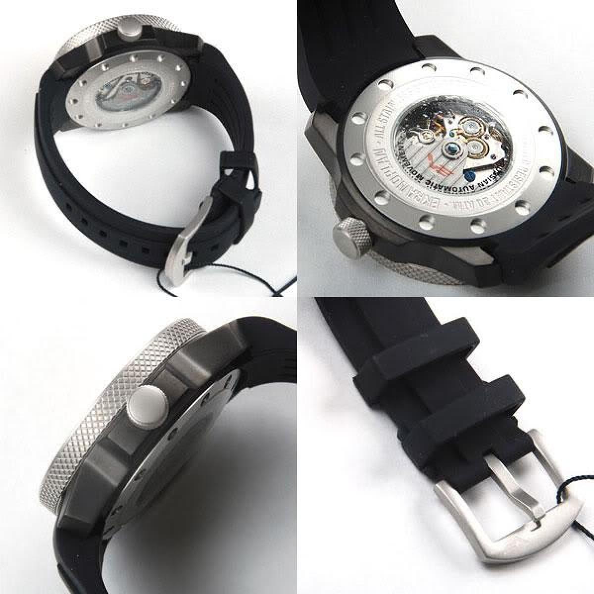 Часовник Vostok Europe 2432-5452109