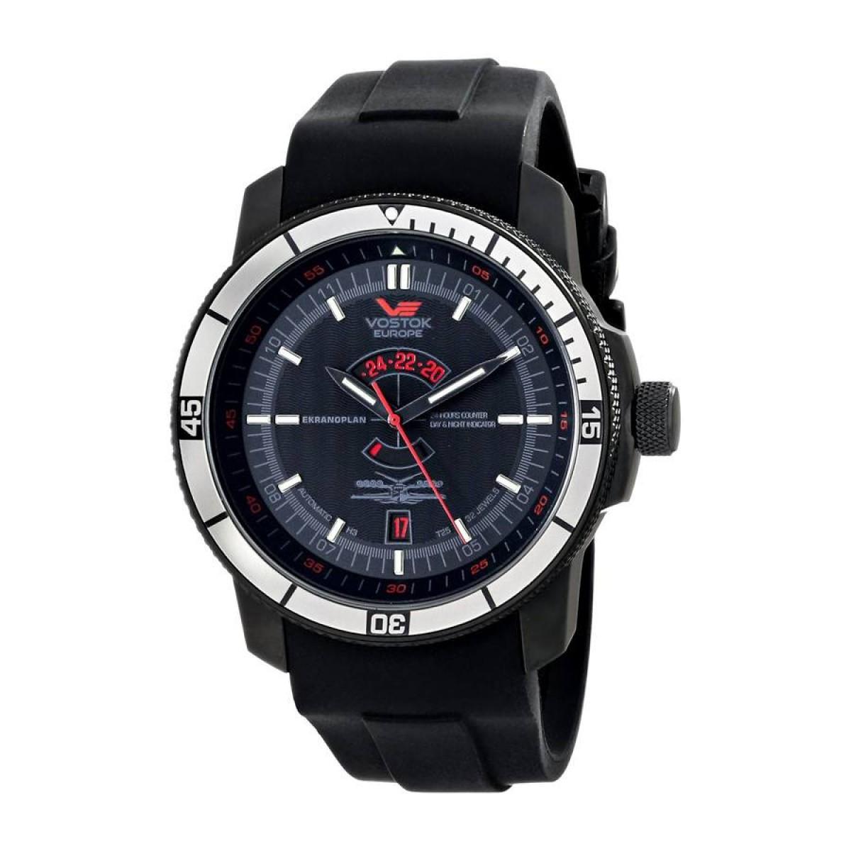 Часовник Vostok Europe 2432-5454108