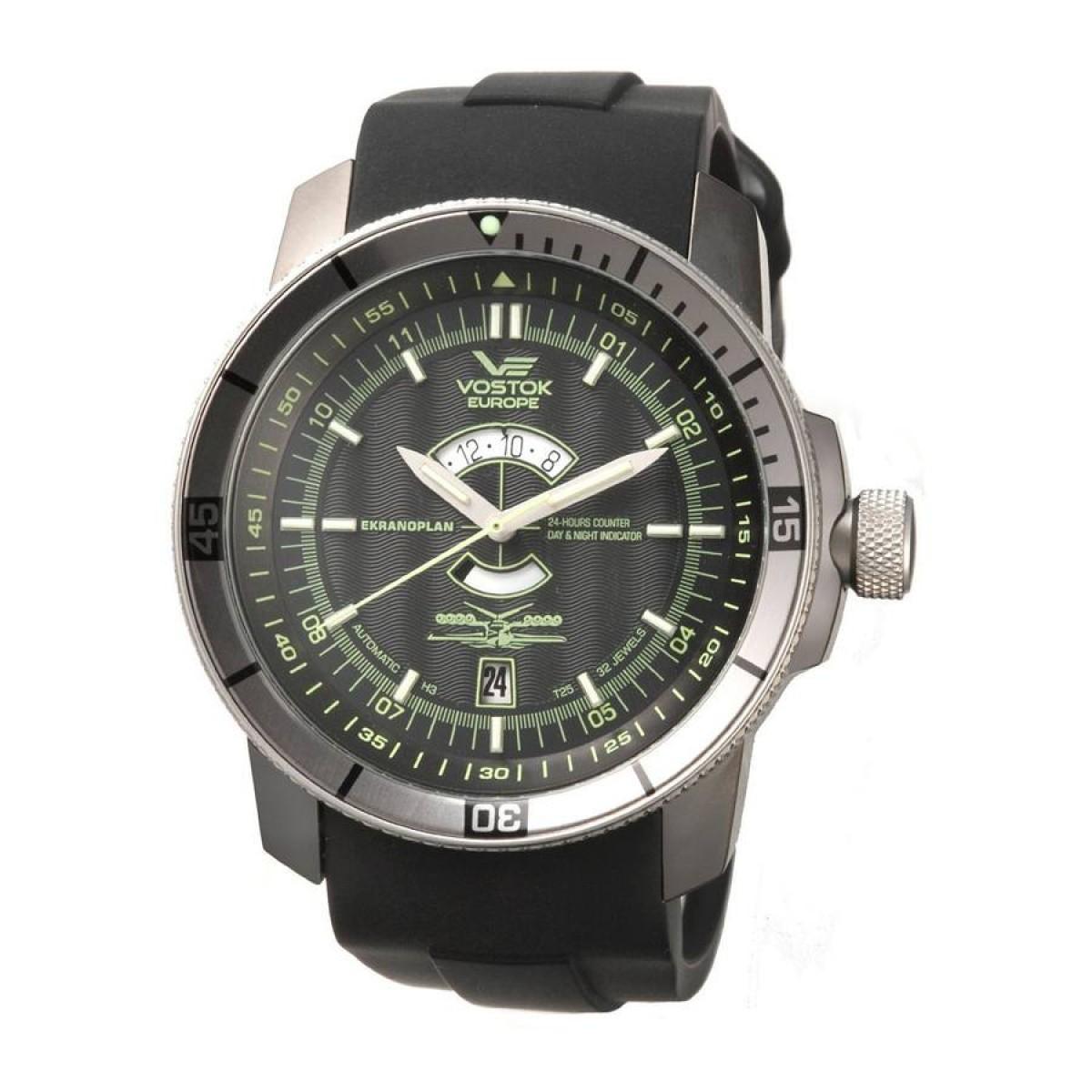 Часовник Vostok Europe 2432-5457106