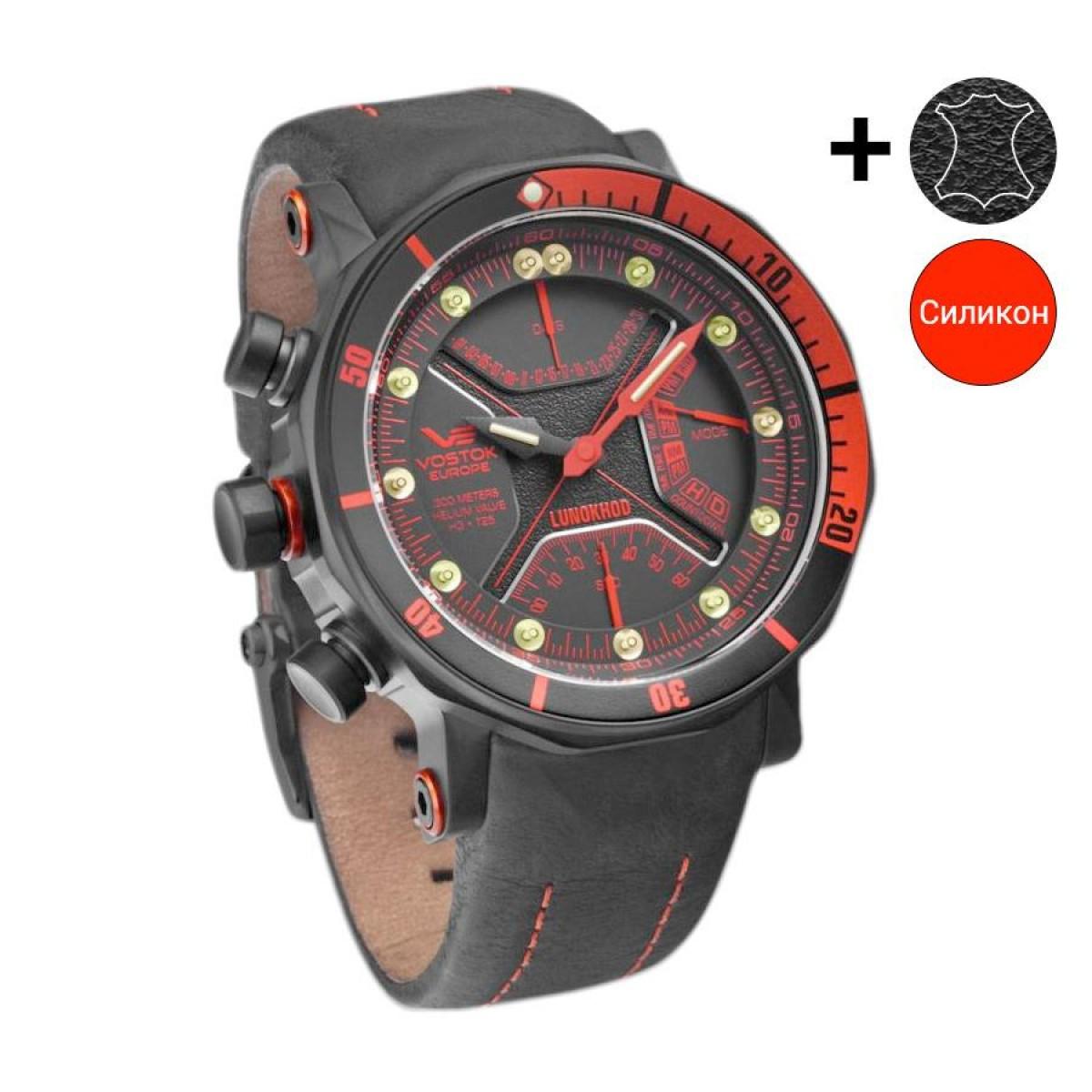 Часовник Vostok Europe 6205204