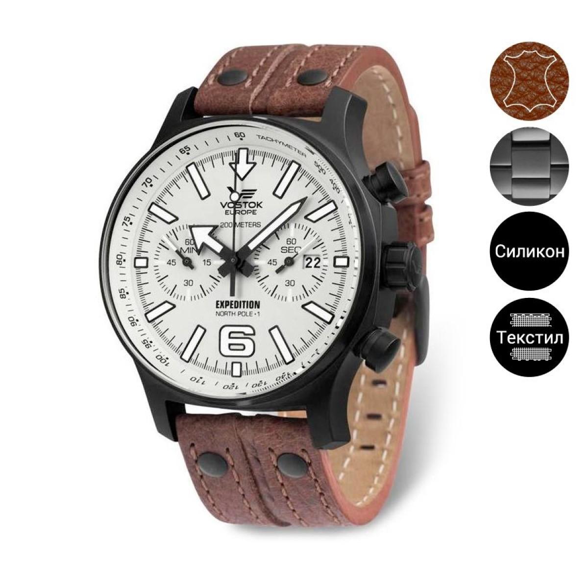 Часовник Vostok Europe 6S21-5954200