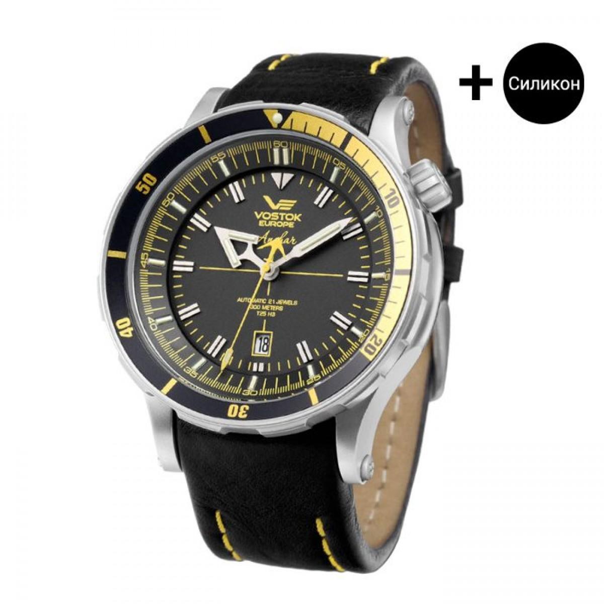 Часовник Vostok Europe NH35-5105143