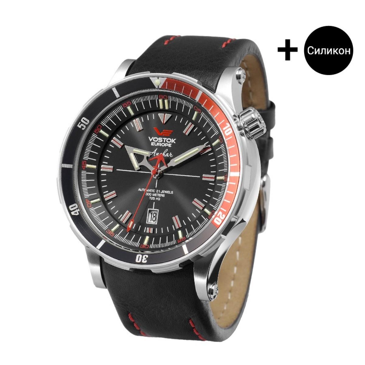 Часовник Vostok Europe NH35A-5105141