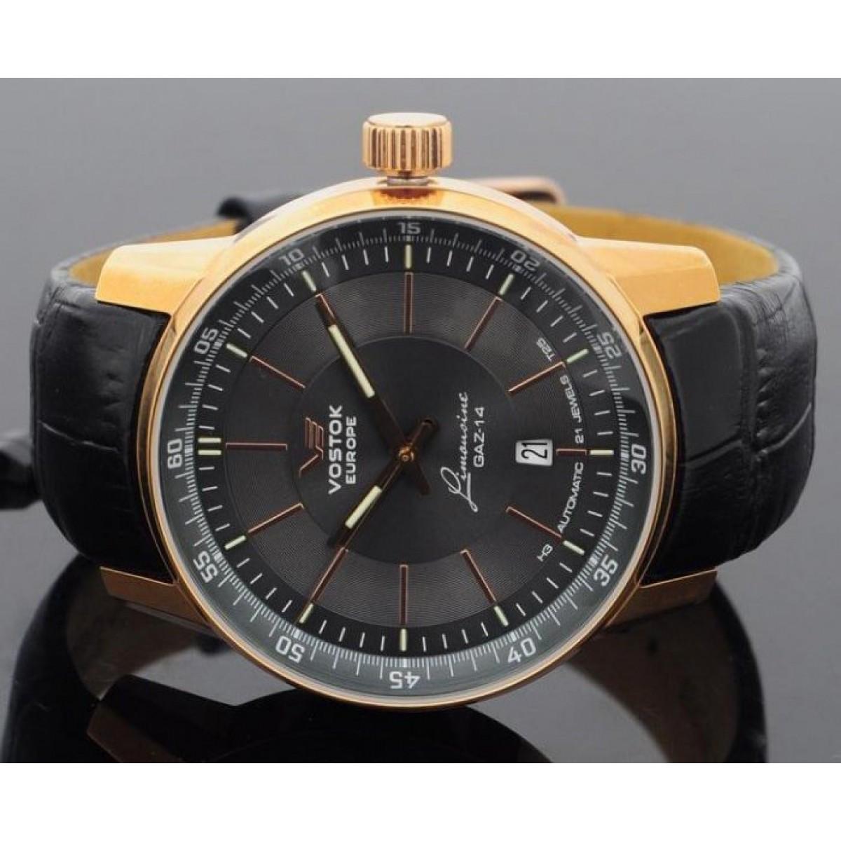 Часовник Vostok Europe NH35A-5659139