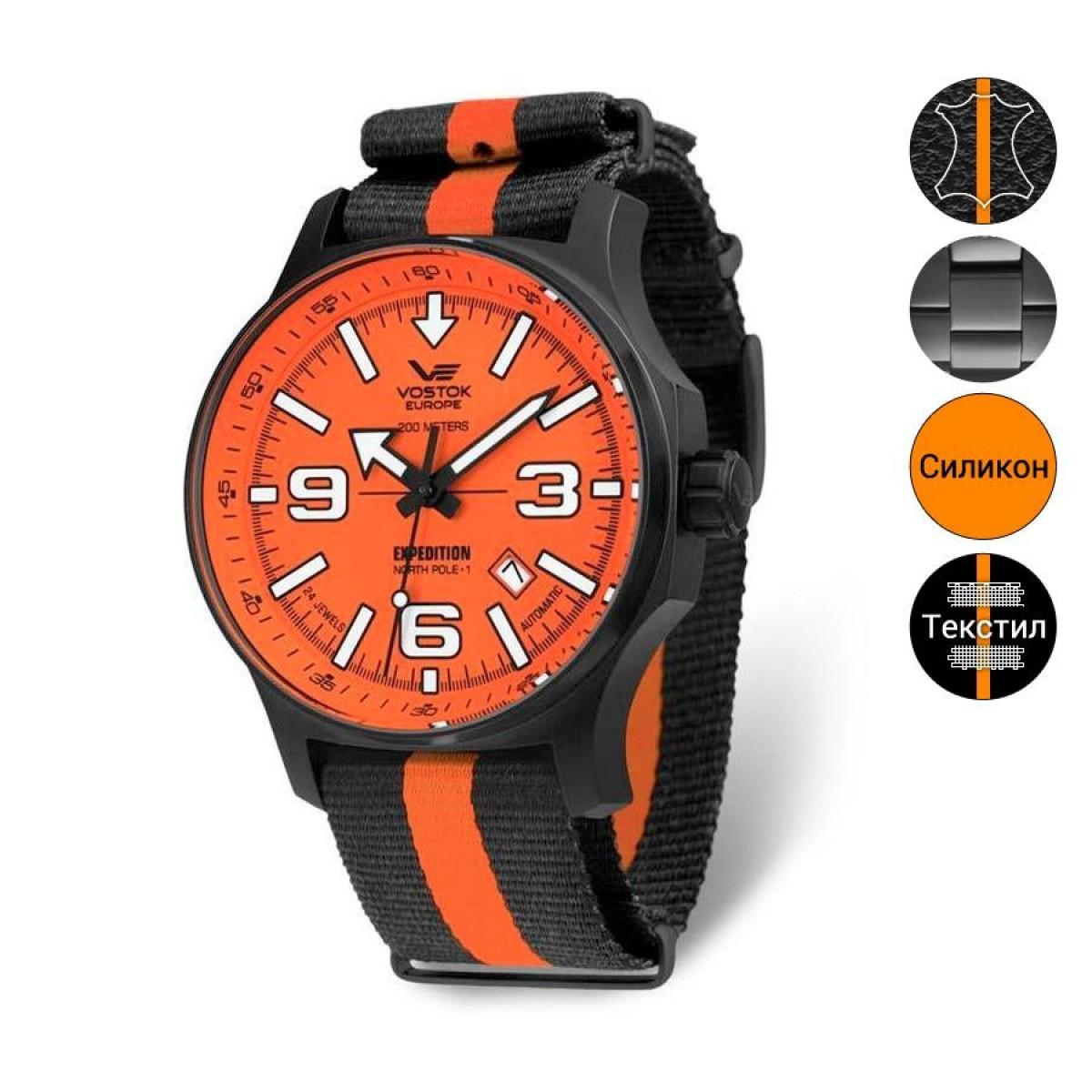 Часовник Vostok Europe NH35A-5954197