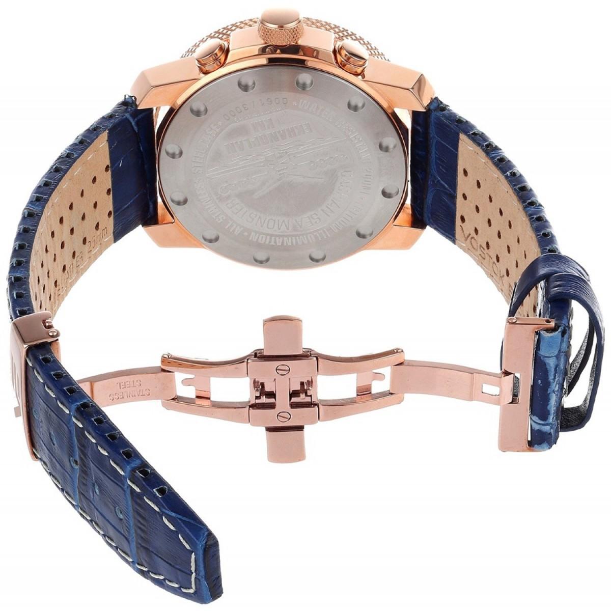 Часовник Vostok Europe OS28-5469161