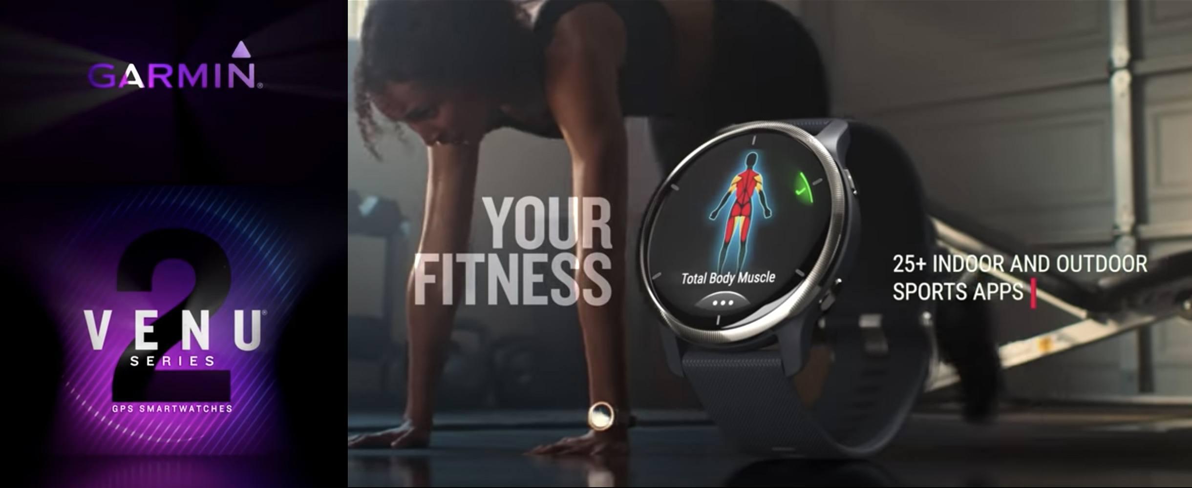 Нов модел часовник Garmin Venu 2