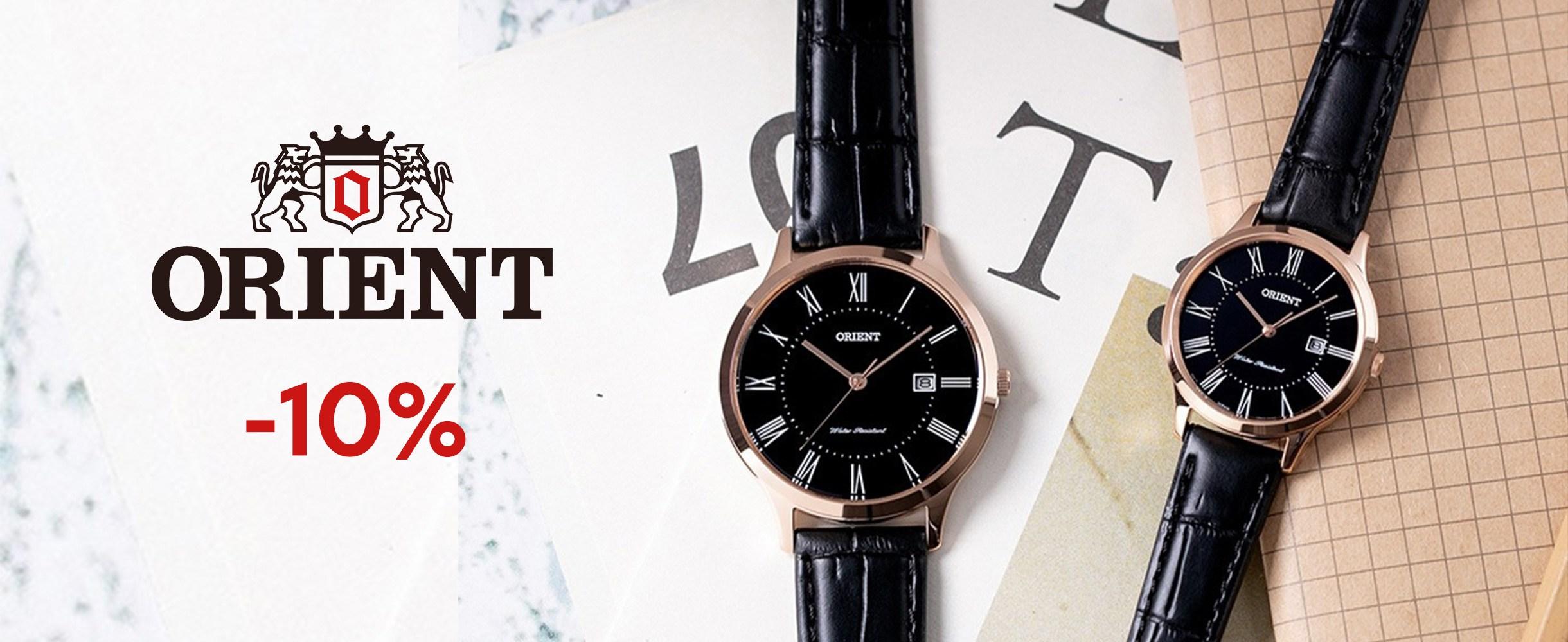 Намаление часовници Orient