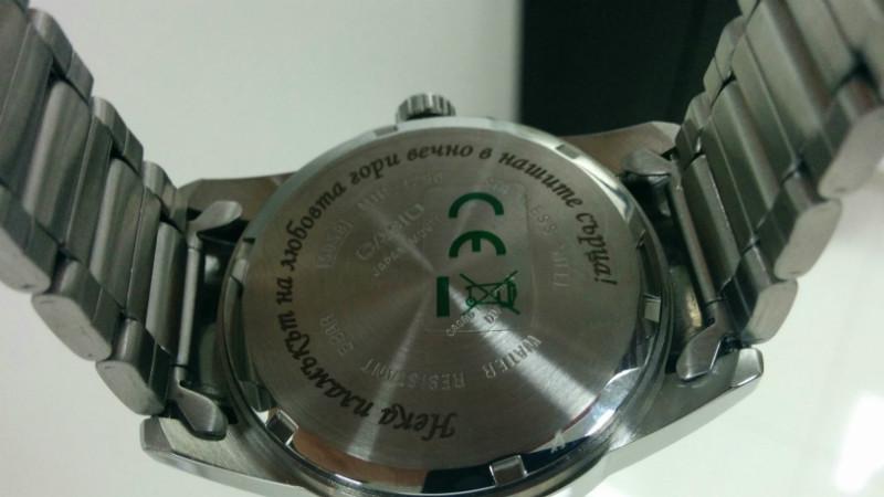 Пример за гравиране на часовник - заден капак